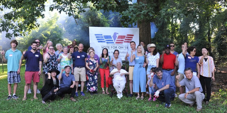 Press Release:
