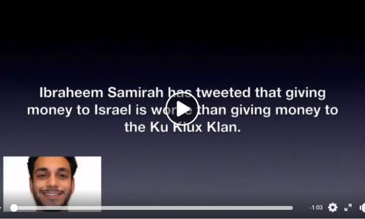 The Suburban Virginia Republican Coalition released a new video this week, showing that embattled Democrat Ibraheem Samirah