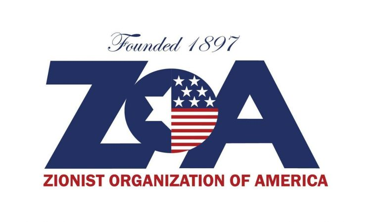 Zionist Organization of America (ZOA) President Morton Klein and Director of ZOA's Center for Law and Justice Susan Tuchman, Esq. released the following statement:  The Zionist Organization of America (ZOA) sent aletterto the Superintendent and School Board of Fairfax County Public Schools (FCPS) yesterday, documenting years of antisemitism in the district.