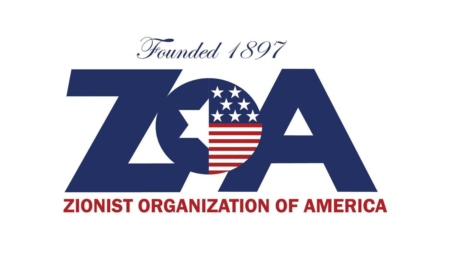 ZOA Documents Years of Antisemitism in County Schools